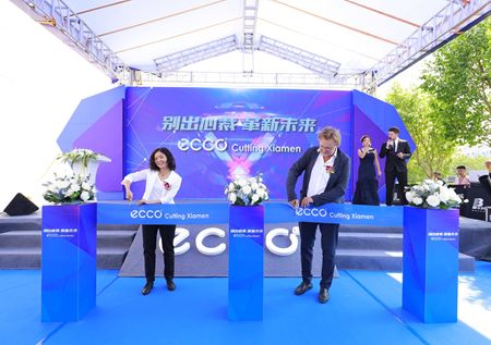 ECCO opens high-tech leather cutting plant in Xiamen, China