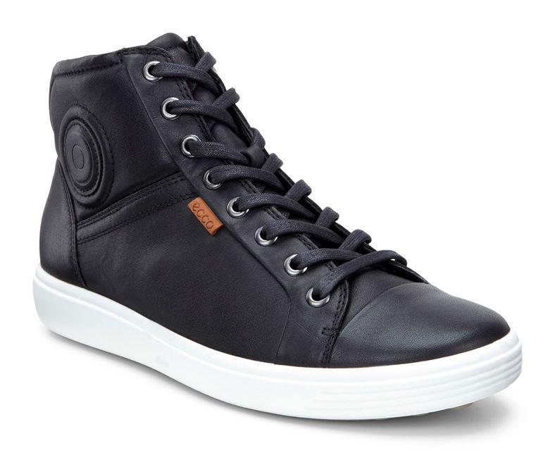 SOFT 7 W (黑色)