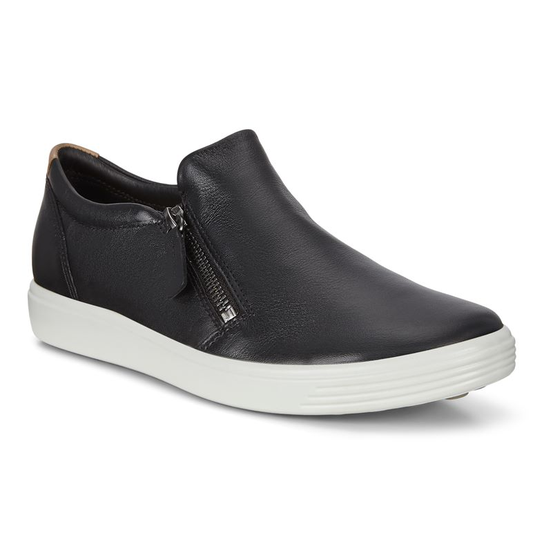 SOFT 7 W (أسود)